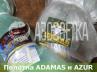 Сетевое полотно ADAMAS 38х0,15х200х200, леска