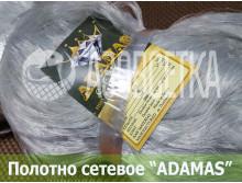 Сетевое полотно ADAMAS 70х0,23х150х150, леска