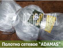 Сетевое полотно ADAMAS 40х0,16х150х150, леска