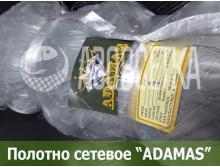 Сетевое полотно ADAMAS 72х0,20х150х150, леска