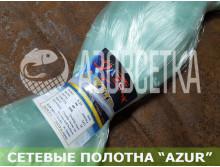Сетевое полотно AZUR 60х0,25х50х150, леска