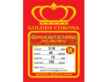 Полотно сетевое Golden Corona, 40х0,16х75х150