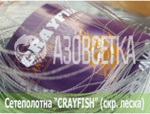 Сетеполотно Crayfish 100х0,20*4х6х150, скр. леска
