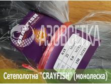 Сетеполотно Crayfish 22х0,15х5х150, монолеска