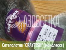 Сетеполотно Crayfish 40х0,15х6х150, монолеска