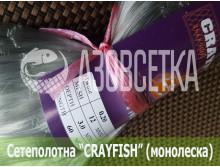Сетеполотно Crayfish 12х0,20х3х60, монолеска