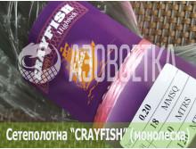Сетеполотно Crayfish 18х0,20х6х120, монолеска