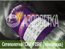 Сетеполотно Crayfish 33х0,20х6х150, монолеска