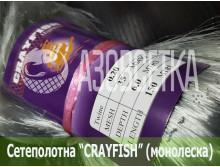 Сетеполотно Crayfish 35х0,20х6х150, монолеска