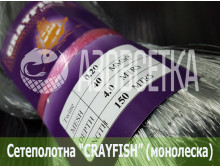 Сетеполотно Crayfish 40х0,20х4х150, монолеска