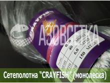 Сетеполотно Crayfish 40х0,20х6х150, монолеска