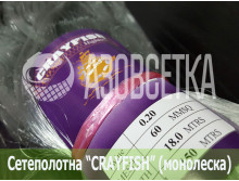 Сетеполотно Crayfish 60х0,20х18х150, монолеска