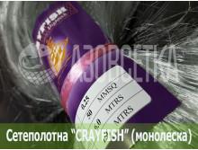 Сетеполотно Crayfish 50х0,25х6х150, монолеска