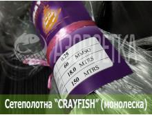 Сетеполотно Crayfish 60х0,25х18х150, монолеска