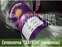 Сетеполотно Crayfish 75х0,25х8х150, монолеска