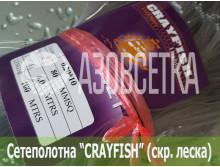 Сетеполотно Crayfish 80х0,20*10х6х100, скр. леска