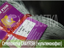 Сетеполотно Crayfish 100х0,20*12х6х100, скр. леска