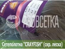 Сетеполотно Crayfish 110х0,20*4х6х150, скр. леска
