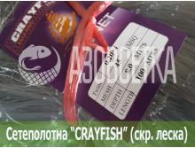 Сетеполотно Crayfish 45х0,20*4х8х100, скр. леска