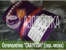 Сетеполотно Crayfish 60х0,15*4х6х150, скр. леска