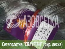 Сетеполотно Crayfish 70х0,15*4х6х150, скр. леска