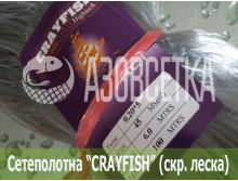 Сетеполотно Crayfish 45х0,20*5х6х100, скр. леска