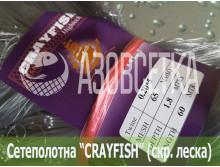 Сетеполотно Crayfish 65х0,20*5х1.8х60, скр. леска
