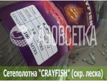 Сетеполотно Crayfish 65х0,20*8х3х100, скр. леска