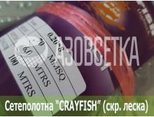 Сетеполотно Crayfish 70х0,20*8х6х100, скр. леска