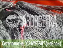 Сетеполотно Crayfish 24x110d/2x100x150, нейлон
