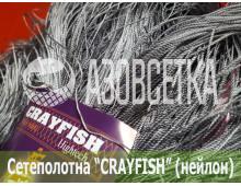 Сетеполотно Crayfish 90x210d/6x6.0x150, нейлон