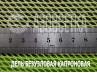 Дель безузловая капроновая 93,5*3 (0,8мм), яч. 8мм, высота 300 ячеек