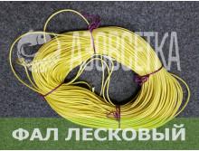 Плетеный фал из лески 3,5мм, бухта 200м