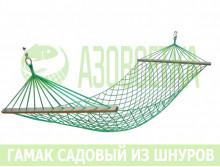 Садовый гамак-качеля 2,0х1,0м
