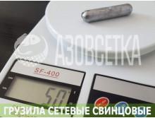 Сетевой груз Цилиндр 50г, зажимной (уп. 50шт)