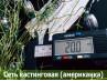 Сеть кастинговая (бросковая), д-4,0м / капрон