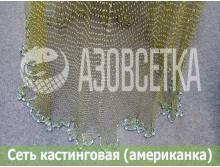 Сеть кастинговая (бросковая), д-3,0м / капрон