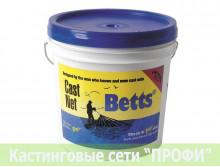 """Сеть-парашют """"Betts"""" D-6,10м / ячея - 25мм"""
