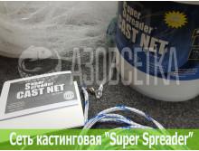 """Сеть-парашют """"Super Spreader"""" D-4,88м / ячея-6,35мм"""