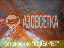 Сетеполотно KOREA-NET, 90х0.20*3х75х150, скрученная леска