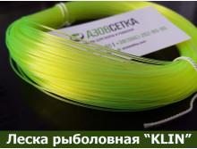 "Рыболовная леска ""KLIN"" d=1,0мм / 100м"