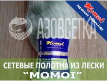 Полотно сетевое Момои 38х0,17х75х150