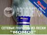 Полотно сетевое Момои 72х0,23х75х150