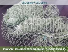 Паук-подъемник (подхват) 20-3,5*3,5 капрон