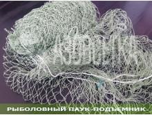 Паук-подъемник (подхват) 24-4,0*4,0 капрон