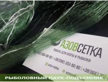 Паук-подъемник (малявочник) 12-2,0*2,0 капрон