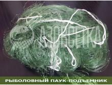 Паук-подъемник (малявочник) 10-2,5*2,5 капрон
