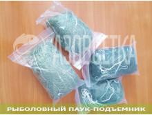 Паук-подъемник (малявочник) 14-2,0*2,0 капрон