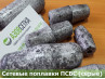 Поплавок сетевой ХАК-9, 95х40х7 (серый)