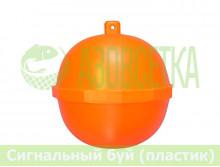 Буй сигнальный 29см, оранжевый